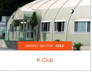 K-Club golf club in ireland Sprung structure permenant tent