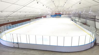 Piikini Ice Rink Sprung Building