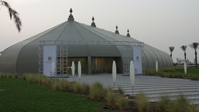 SaudiAramco conference facility