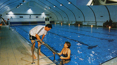 Kazakhstan Community Pool